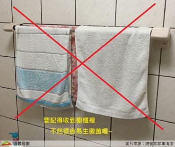 衛浴不通風總是濕又臭 9大妙招防潮除臭最有效
