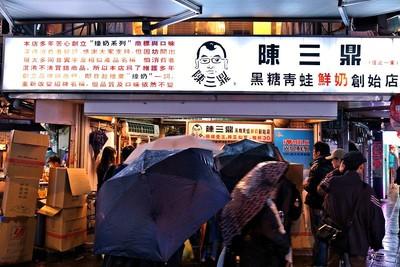公館地標「陳三鼎」爆頂讓後 1坪鑽石攤位開價月租3.3萬元