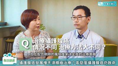排尿困難是攝護腺肥大或腫瘤? 醫:先判斷高低風險