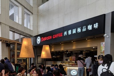 危機處理失敗 老牌咖啡品牌的道德淪喪