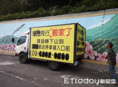 """前玻璃上寫著""""X蛋王""""!廣告車噴黑漆,數英里的飛行傘運營商憤怒報告"""