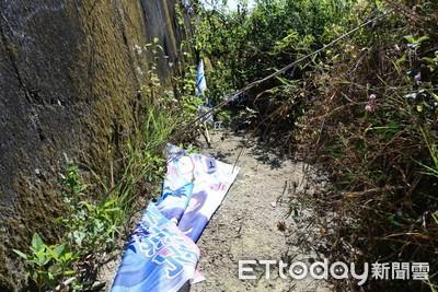 新化警偵破林燕祝旗幟遭毀損案 犯嫌不滿旗幟阻擋觀看風景