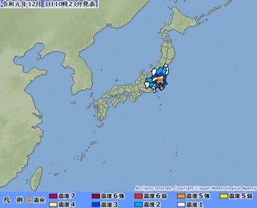 """日本茨城縣4.7級地震日本媒體曝光高空圖像""""鏡頭擺動,車輛漂移"""""""