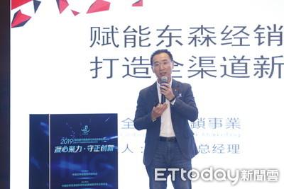 東森直銷全力向中國市場全力進發 獲邀分享新連鎖事業