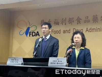 糖尿病藥驚傳含NDMA致癌物 食藥署要求清查140種同成分藥