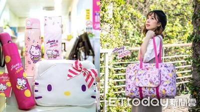 少女心大噴發!「早餐店 X Hello Kitty」3款超強限量聯名 必搶粉嫩保溫瓶