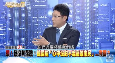 遭蔡正元嗆抵制 謝震武節目直球問韓陣營:要杯葛我們嗎?