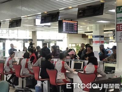 遠航退票破1.2萬筆!女客奔機場「短期不再坐了」 立委:1.5億在民航局手上