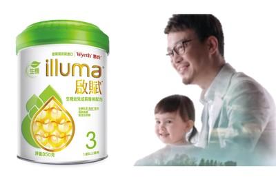 生機飲食風潮延燒!啟賦生機3「全鏈生機」打造寶寶頂級呵護