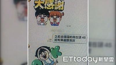 總統大選新竹地下賭盤開出「蔡英文讓45萬票」 賠率0.9