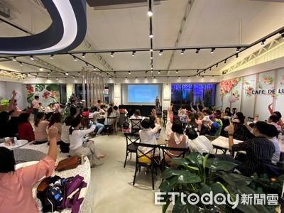 「分享美好、分潤致富」東森美麗站長體驗會轟動南台灣
