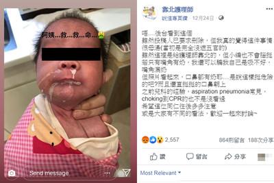 """嬰兒""""裝滿了牛奶""""!台南照顧者嘲笑IG工人的肉搜索反應"""