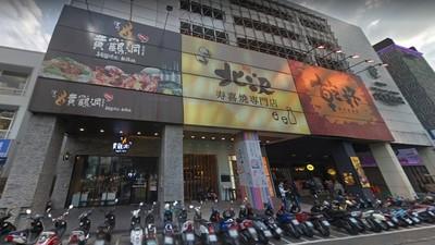 【2019房市驚奇】屋馬燒肉北區新店月租130萬 創中台灣店面紀錄