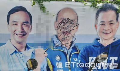 韓國瑜「一張嘴胡溜溜」!26歲男跨年夜塗爆他臉…旁邊還補個X