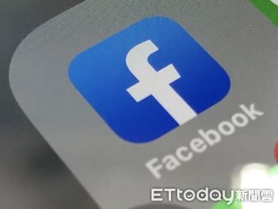 臉書PO「他會X交自己」 男氣炸提告:假消息!…雇主女兒慘罰3萬