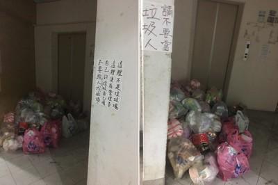 臭味彈淹沒電梯口!鄰居「每日一丟」累積成垃圾場 住戶嘆:這裡都租客