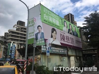 選舉廣告滲透社區「支持立場不同也能吵」 住戶有權say no