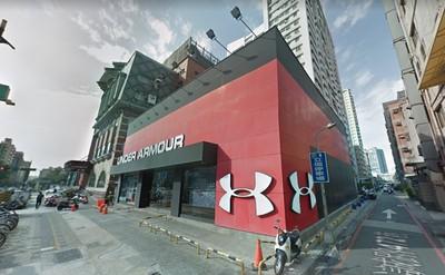 UA欠房東運!高雄左營店面遭大八餐飲拖累 3.36億被法拍
