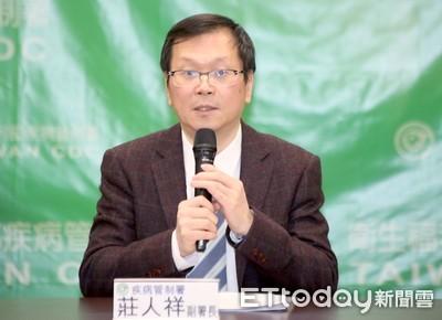 武漢肺炎女台商「吃退燒才上機」 疾管署:個人選擇不便評論