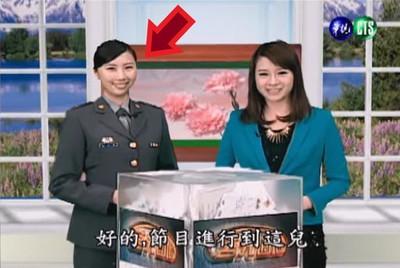 「莒光甜心」林佳璇撞名年代美女主播! 私訊炸翻臉書⋯她公開學經歷撇清