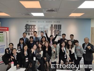 東森新連鎖進軍香港5/1正式啟動全球佈局 海外市場目標做到10億美金