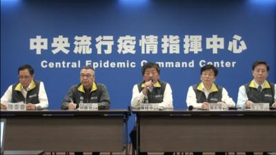 台灣武漢肺炎「新增45例疑似通報」 54名隔離檢驗中!
