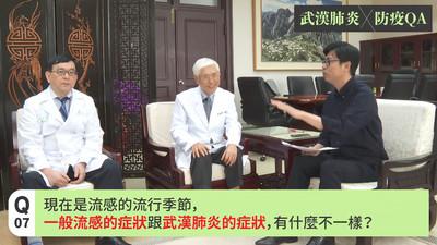 需要戴N95口罩?怎區分流感、武漢肺炎?陳其邁與2專家「防疫Q&A」解惑