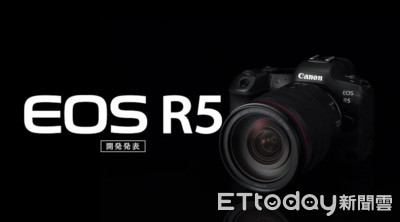 Canon預告將推出EOS 850D以及首款8K無反相機EOS R5