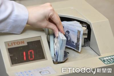 新台幣收盤升值2.9分 收在28.95元