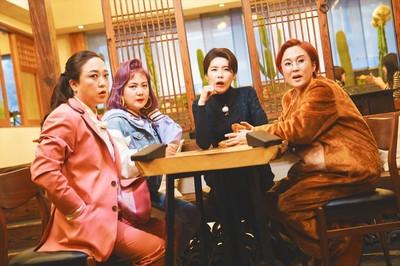 南韓確診PD負責節目「朴娜勑」主持!全體包含嘉賓都要檢測