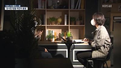 「N號房」吹哨人是兩名大學生!花1個月蒐證:幼蟲影片根本免費傳閱