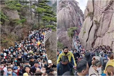 「2萬人撲黃山」爆了!連3公告停止入園 風景區道歉:讓安徽人民失望了