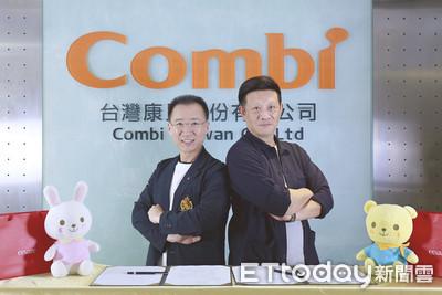 溫暖兄弟情 牽起東森新連鎖與母嬰界頂級品牌COMBI世紀合作