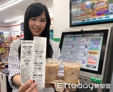 首波三倍券預購倒數2天!「4大超商」優惠懶人包 購物金免費拿、咖啡買1送1
