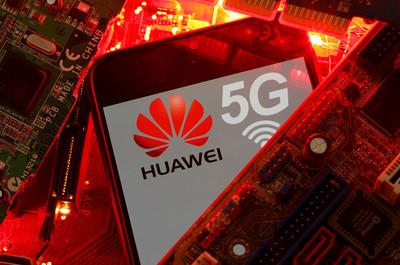 強生下令3年內「全面禁用華為5G」! 英國損失至少196億新台幣