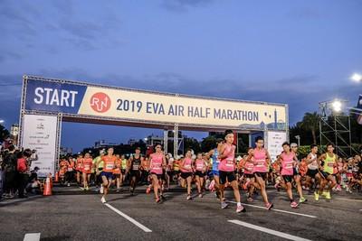 長榮航空城市觀光半程馬拉松10/25登場 跑就抽國內外航線機票