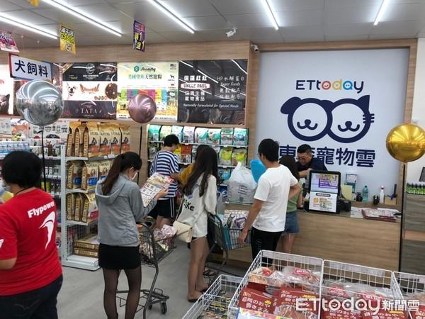▲▼東森寵物雲彰化田中店7/18正式開幕。(圖/東森寵物雲商店)