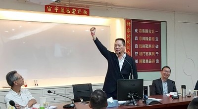 全網贏銷國際培育中心捷報頻傳與總裁有約