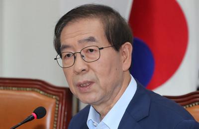 性騷女秘書輕生亡...首爾市長朴元淳家屬要求:盼暫緩「手機數位鑑識」