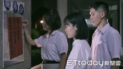新北勞工局拍3部短片 提醒求職者注意徵才「3不NG」