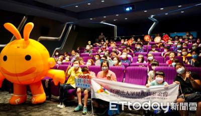 鴻海教育基金會邀請百位兒童 歡樂欣賞動畫電影《迷你奇航》