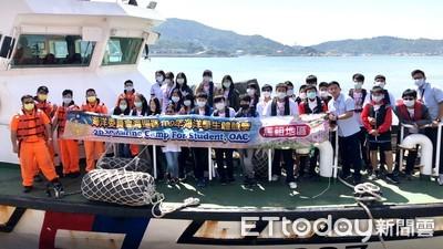 海巡署海洋學生體驗營 馬祖「深度教育、體驗海巡」歡樂啟航