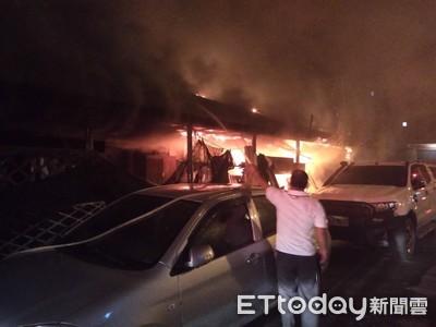 花蓮深夜驚傳惡火!3間木造鐵皮屋遭燒毀 尋獲1女幸未受傷