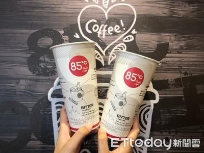 第2杯20元!85度C世界咖啡日限定優惠 奎克咖啡推送50元現金券