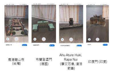 Google虛擬實境遊 不出國和3D摩艾石像互動