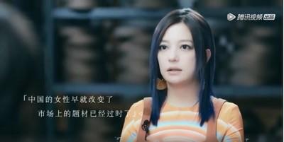「30代女演員發展受限」 趙薇突破盲點:女性捍衛家庭的題材早該OUT