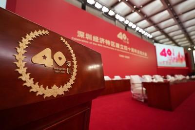 陸人大常委:北京不會以深圳代替香港 金融系統優勢也難被取代
