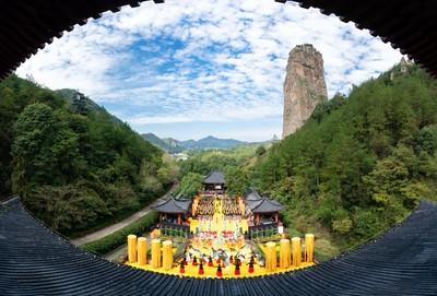 浙江軒轅黃帝祭祀大典 台灣教授:追溯到我們最早的祖先