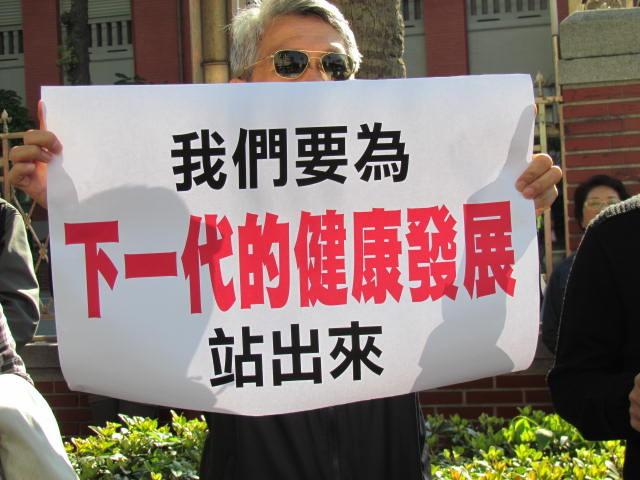 ▲護家盟針對北市府將舉辦的同志婚禮提出抗議。(圖/記者劉康彥攝/ETtoday資料照)