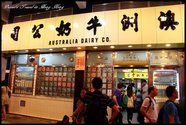2015年香港最多人打卡的30家餐廳 蓮香樓、勝香園入榜